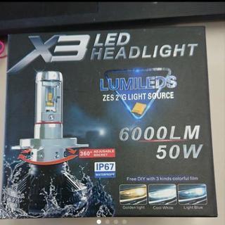 h4 hi/lo LED 12000lm