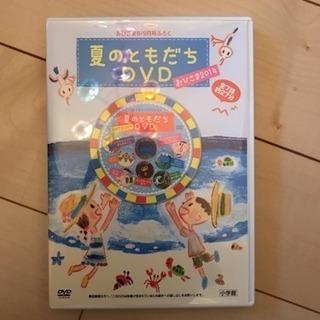 幼児向け DVD プラレール