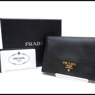 50e673d28361 PRADA プラダ サフィアーノ メタル 二つ折り財布 1M0668 黒