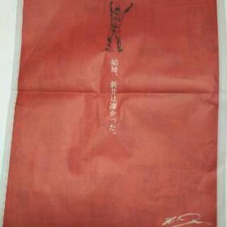 11/5中国新聞.広告.新井貴浩.引退.