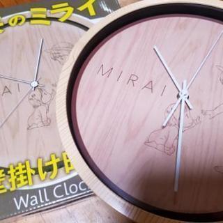 未来のミライの掛け時計