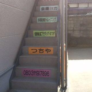 【体験無料♪】健康ヨガ - 堺市