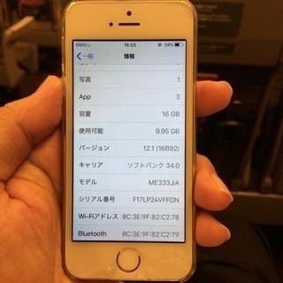 iPhone5s  16G ソフトバンク