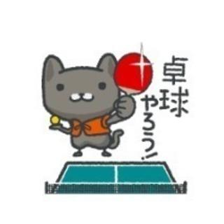 卓球好きな方募集します!