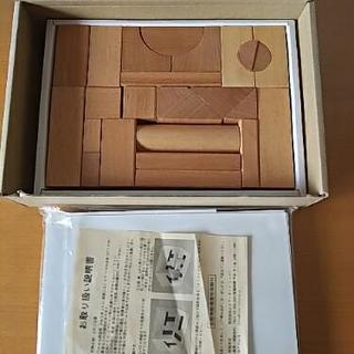 美品 知育玩具大人の立体パズル 木製