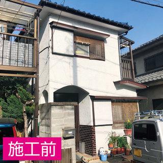 外壁塗装15%割引さらに特典付!Tポイントも貯まる。横浜の外壁塗装...