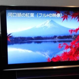 テレビ パナソニック ビエラ 65インチ 【発送変更&値引き!】