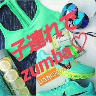 let's ZUMBA♡