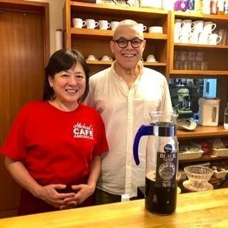 駅前留学!英会話教室 Michael's cafe American