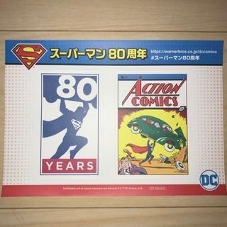 DC スーパーマン 80周年♪ステッカー シール アメコミ SU...