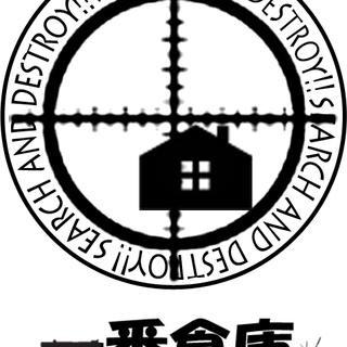 ★初心者大歓迎★12/2(日)リトルヘッドショット