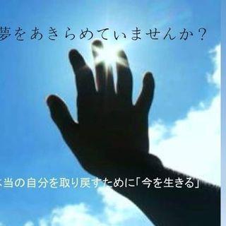 広島版秋葉原「安芸が原」を創ります❗️