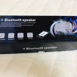 ★雨のち様予約済み★Bluetooth speaker