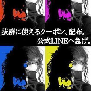 Gemini Okinawa 公式LINE始動!