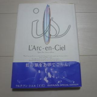 L'Arc-en-Ciel ラルクアンシエル アーティスト・ヒスト...
