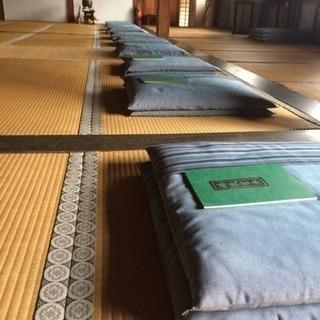 法源寺坐禅会
