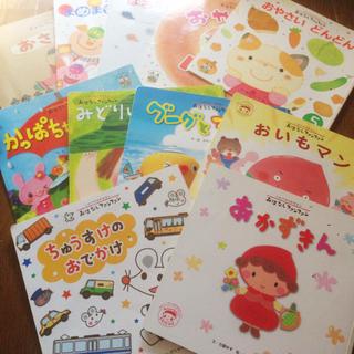 絵本 3〜4歳さん向け しかけ絵本 11冊