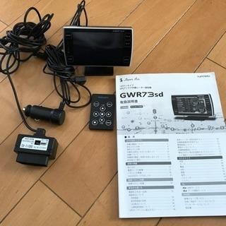 ユピテル レーダー  OBDⅡアダプタ付