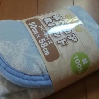 新品 未使用 枕カバー 枕パッド 水色 ピンク フリーサイズ