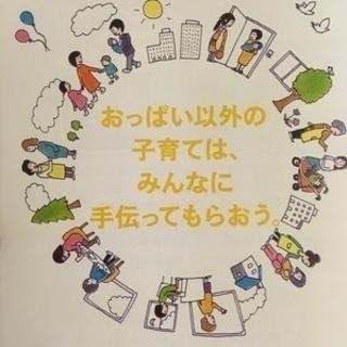 【東京・西葛西】産後ドゥーラの地域交流会「梅ちゃんカフェ」