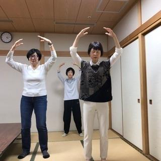 静岡市葵区で月1回、楽しく気功をしています【爽やか気功体操静岡】です
