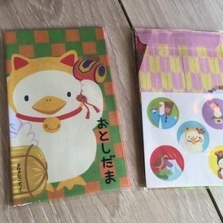 アヒルのお年玉袋2冊セット・非売品・新品未使用