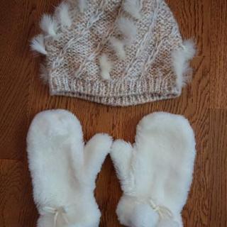ニット帽と手袋セット