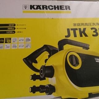 ケルヒャー高圧洗浄器・新品未使用・...