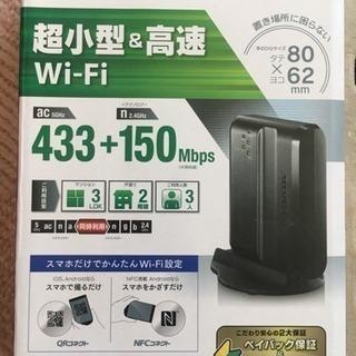 取引済み 【美品】WiFiルーター
