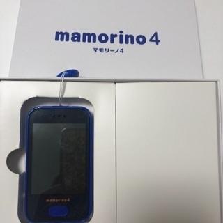 マモリーノ4