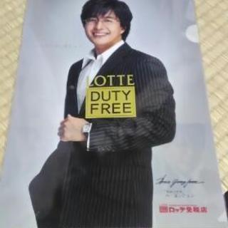 ロッテ免税店で、買ったサイン入りペ・ヨンジュンの写真