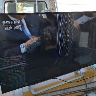 ジャンク品 東芝 49インチ液晶テレビ