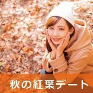 京都の紅葉は植物園で決まり!オススメの紅葉スポットで男女ペアの秋満...