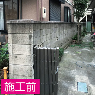 Tポイントも貯まる。台風・地震対策しませんか?