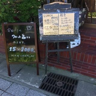12月13日(木)カフェで「占いひとり」イベントやります!ランチ...