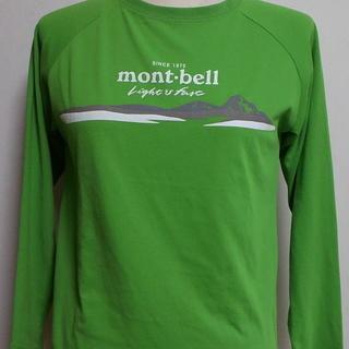 激安!mont-bell きれいなグリーンの長袖Tシャツ