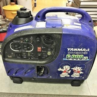【完売御礼】値下げ! ヤンマー インバータータイプ発電機 G90...
