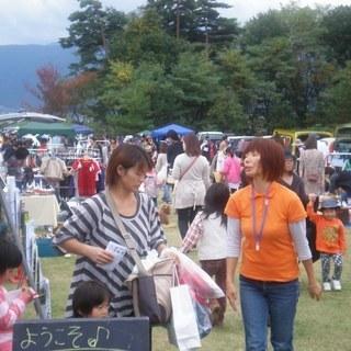松本市立アルプス公園東入り口駐車場フリーマーケット