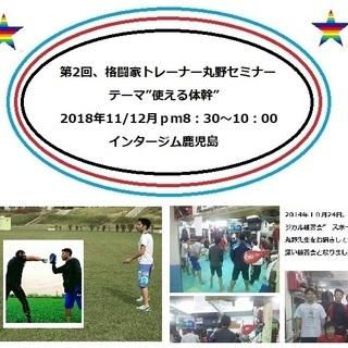 11/11,12(木)日月イベント2つ