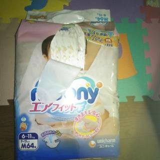 moonyオムツ M テープ