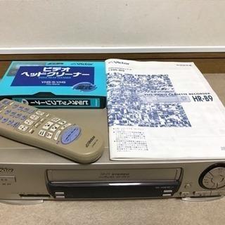 【値下げ】VHSビデオデッキ ビクター製 リモコン付き