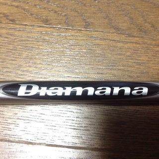 テーラーメイド 7W用 Diamana Thump F65 fl...