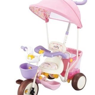 ミッフィ三輪車