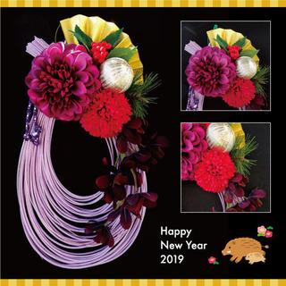 新年を花で彩る♪モダンカラーのしめ縄