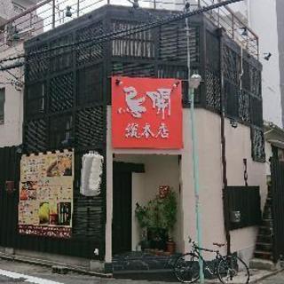 岐阜・愛知の防水・コーキング・塗装は(株)マルチテックにお任せ下さい!
