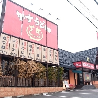 KASUYA羽曳野店【日中(11時~17時)入れる方大募集】焼肉&...