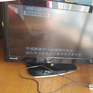 32型テレビ♪訳あり!