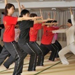 いちき串木野市で習える気のトレーニングで、輝く心と体に!