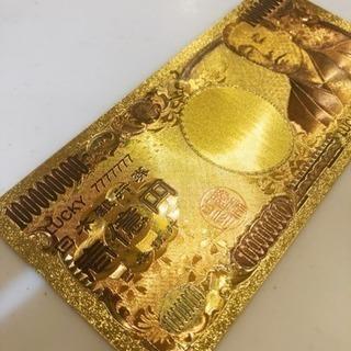 限定特価★純金24k★最高品質★一億円札★