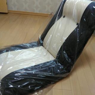 リクライニング式 座椅子